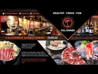 Fairfax, VA: California Shabu Shabu