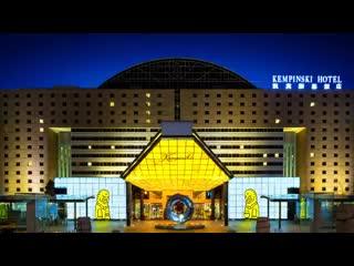 Kempinski Hotel Beijing Lufthansa Center 178 2 3 8 Updated 2018 Prices Reviews China Tripadvisor
