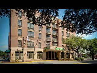 Holiday Inn Savannah Historic District Updated 2018 Prices Hotel Reviews Ga Tripadvisor