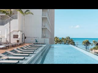 Alohilani Resort Waikiki Beach Updated 2018 Prices Hotel Reviews Hawaii Honolulu Tripadvisor