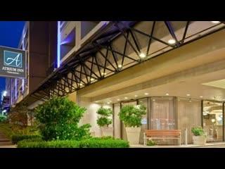 Atrium Inn Vancouver Updated 2018 Prices Reviews Photos British Columbia Hotel Tripadvisor