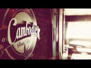 Tupungato, Argentina: Cambodia Resto Bar