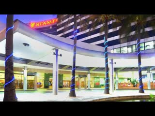 Stamford Plaza Sydney Airport 112 ̶1̶3̶7̶ Updated