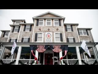 Edenton, NC: The 51 House