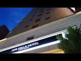 Apa Villa Hotel Kyoto Ekimae Tripadvisor