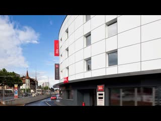 ibis geneve petit lancy - video of ibis geneve petit lancy, lancy