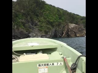 The Ofunato Onsen: 碁石海岸 穴通船 Cruising at Goishi Coast