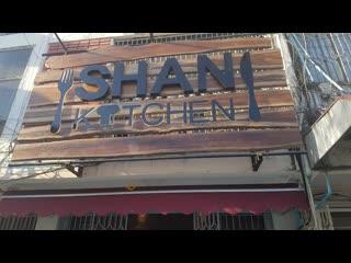 Shan Hta Min Set Menu (Shan Hta Min, Chicken Ball and Pennywort