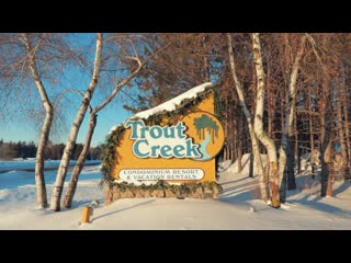 Trout Creek Condominiums - Vacation Rentals: Winter is Here!