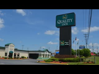 Quality Inn Updated 2018 Prices Hotel Reviews Beckley Wv Tripadvisor