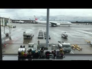 Narita صورة فوتوغرافية