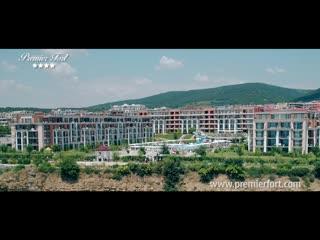 Sveti Vlas, บัลแกเรีย: Premier Fort Beach Hotel-1