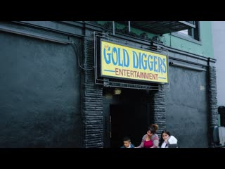 Gold Diggers | Drink. Sleep. Record