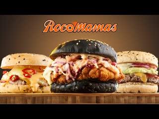 RocoMamas Kolonnade