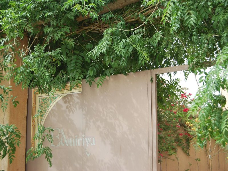 Edouiriya:magnifique maison avec piscine dans un petit village paisible., vakantiewoning in Oulad Teima