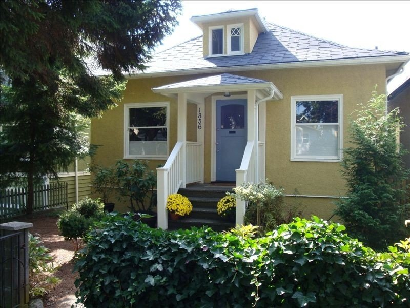 Quiet Retreat Near Trendy Commercial Drive, holiday rental in Vancouver
