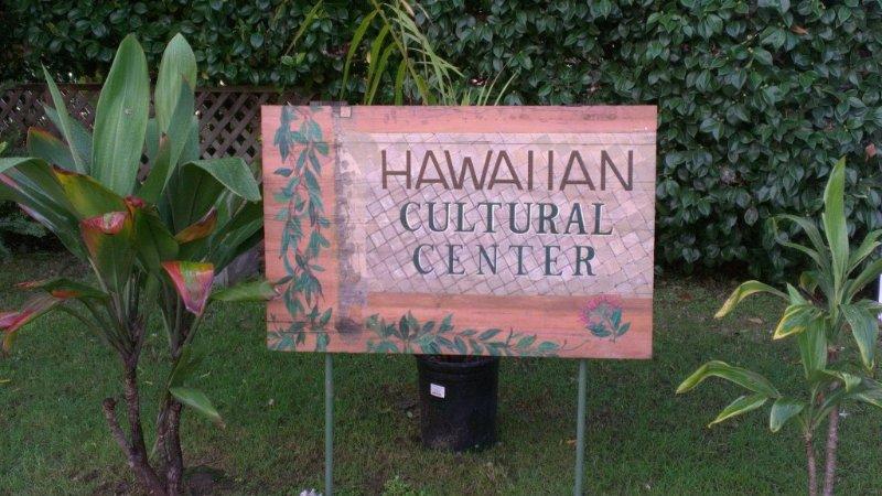 Also Home to the Kaululehua Hawaiian Cultural Center