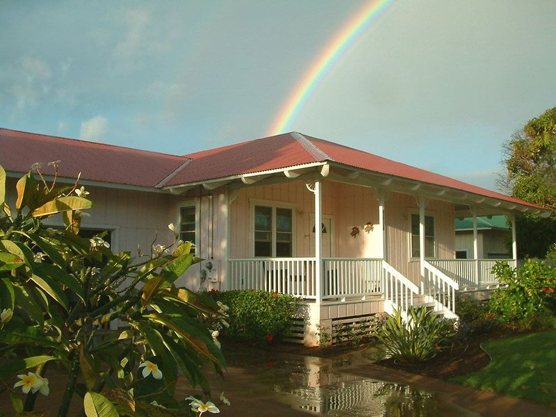 Hale Anuenue (House of Rainbows)