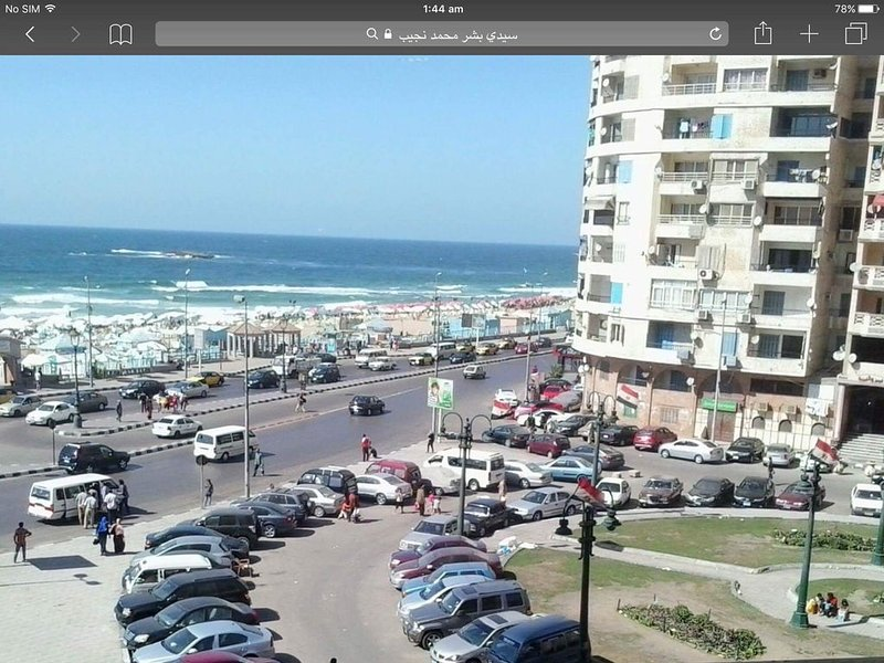 Cozy new 2 BD Amazing beach view next to Hilton hotel, vacation rental in Alexandria Governorate