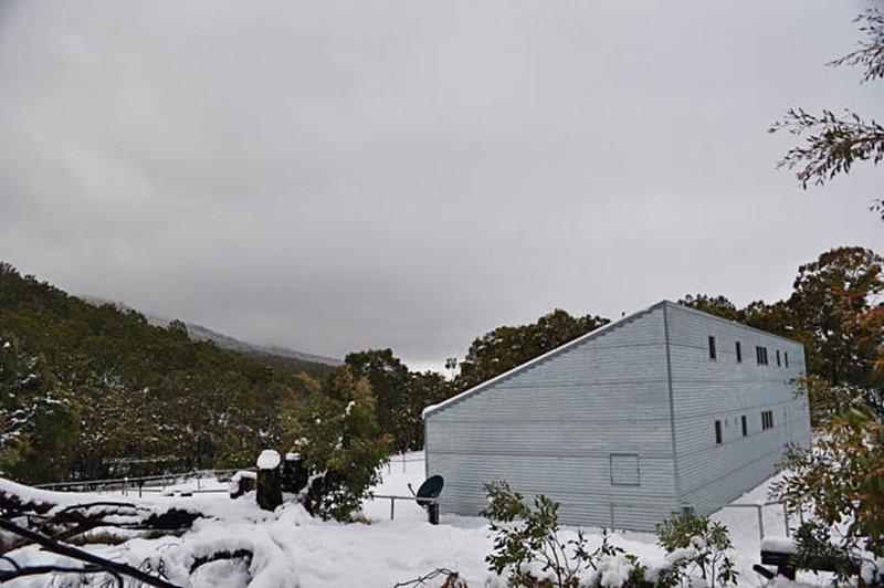 Moonbah Mountain Retreat, holiday rental in Crackenback