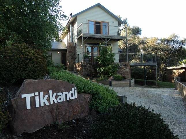 ......Tikkandi......., holiday rental in Mirimbah