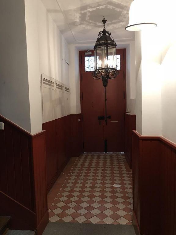Portal Entry