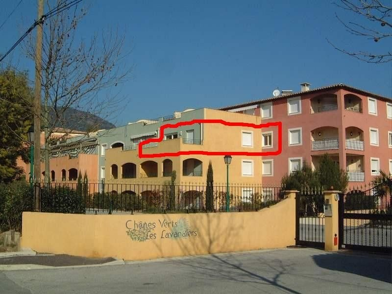 3-bedroom apartment in Lavandiers Cavalaire nr St Tropez +Child friendly+WiFi, holiday rental in Cavalaire-Sur-Mer