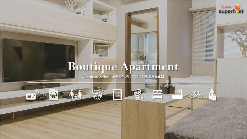 [NEW] Boutique Apartment 2 min walk to Zhongxiao Dunhua MRT, vakantiewoning in Da'an