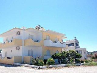 Ferienwohnung Mastichari fur 2 - 4 Personen mit 1 Schlafzimmer - Ferienwohnung