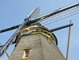 Windmill close to Amsterdam, 3 bedrooms, bathroom, kitchen, living, view