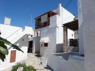 Nikos and Maria - Skyrian Traditional House