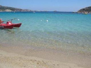 Porzione di villa con garden/pool, for holiday/relax , fuori citta, litorale Cag