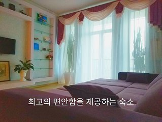 Best Cozy  Apartment