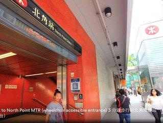 Ladies Market,North Point MTR 2min