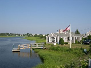 Craigville Beach - newly renovated home on Centerville River