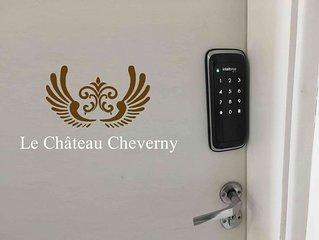 Le Château Cheverny.