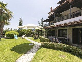 #FLH - Coconut - Pool Apartment I