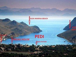 MILIAS HOUSE, LITERALLY ON THE BEACH