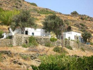 Faros: CHARMANTE MAISON DANS LES CYCLADES