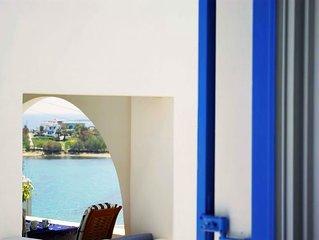 2 floor Maisonette, 1 minute from the wonderful Logaras beach