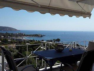 Ferienwohnung Saronida fur 2 - 4 Personen mit 1 Schlafzimmer - Penthouse-Ferienw