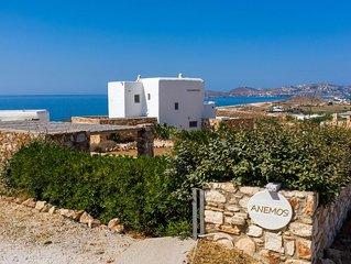 Villa Anemos II - Sunset and sea view villa, 300m from Parasporos beach.