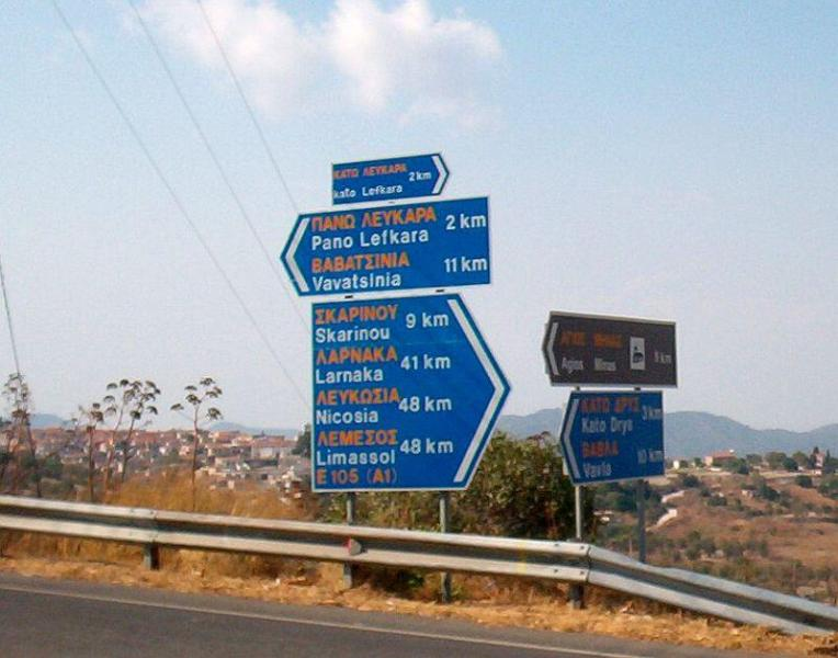 Central in Cyprus, Road sign near Lefkara