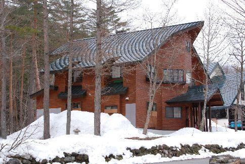 Hakuba - Creek House