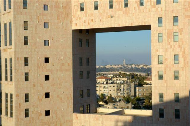 Our ' Windows of Jerusalem' building