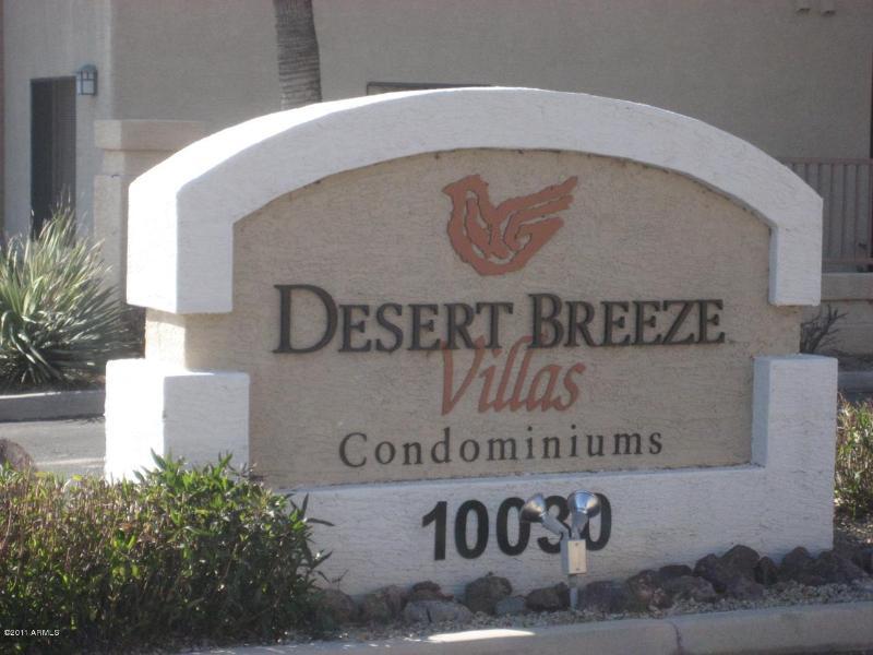 condo complex entrance sign