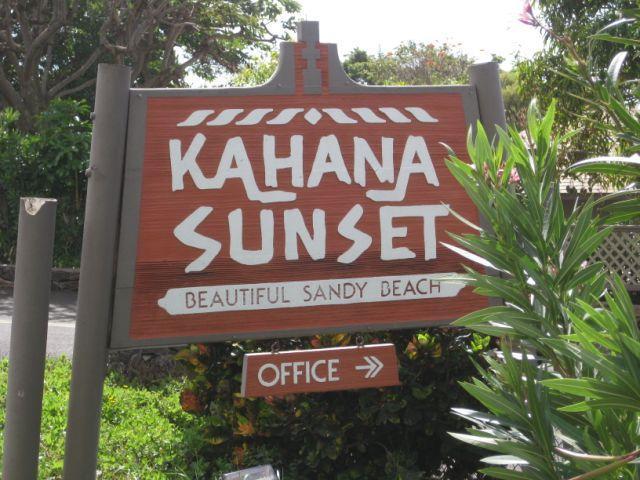 Kahana Sunset signage from street (Lower Honoapiilani Hwy)