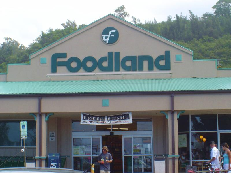 Foodland Grocery! Best grocery store in town is just a 10-15 minute walk from the cottage!