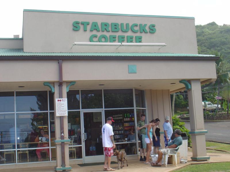 Starbucks Coffee only a short walk along the oceanfront bike path!