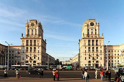 Tower 'Gate of Minsk'